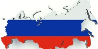 ООО «ПерфоГрад» расширил свою географию присутствия