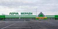 ПерфоГрад» изготовил сварные секционные ограждения для новой торговой площадки Leroy Merlin в Череповце