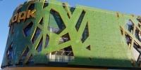 ПерфоГрад поставил перфорированные листы для строительства нового ТЦ «Парк» в Ростове-на-Дону